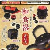 和食器 其の弐(50個入り)