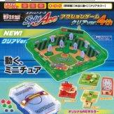 野球盤スプリットエース&アクションゲームクリア ver.4th(50個入り)