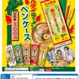 マルタイラーメン ペンケース(50個入り)