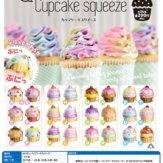 ふわぷりっ カップケーキスクイーズ(50個入り)