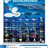海洋生物大集合 ミニフィギュアコレクション(100個入り)