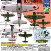 ホビーガチャ WW2 戦闘機コレクション 日本機編 (40個入り)