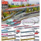 Cゲージコレクション Vol.3 E6系新幹線編[仮](40個入り)