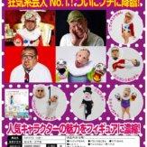 PUTITTO くっきー(50個入り)