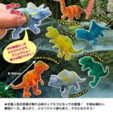 もふもふ恐竜(50個入り)