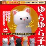 ゆらゆら子猫(40個入り)