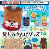柴犬おさんぽグッズDX(40個入り)