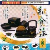 和食器 麗(50個入り)