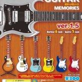 ギターメモリーズ ver.1.5(40個入り)