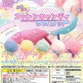 ふわふわコットンキャンディマスコット(50個入り)