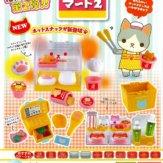 にゃんこマート2(50個入り)