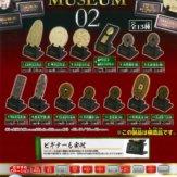 古銭コレクション MUSEUM02(50個入り)