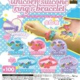 ユニコーン シリコンリング&ブレスレット(100個入り)