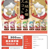 風水招き猫 マスコット 極(50個入り)