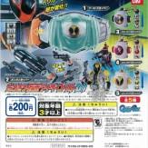 なりきり仮面ライダーゴースト01(50個入り)