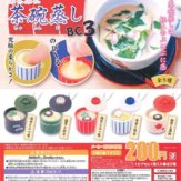 ぷにぷに茶碗蒸しBC3(50個入り)