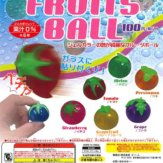 FRUITS BALL/フルーツボール(100個入り)