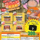 超リアル!ぷにっと缶詰めマスコットBC(40個入り)