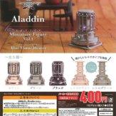 アラジン ミニチュアフィギュア Vol.1【NEWデザイン】(30個入り)