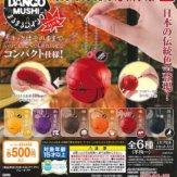 だんごむし まるまるスイング 日本の伝統色 秋(20個入り)