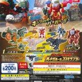 騎士竜戦隊リュウソウジャー 可動変形 パキガルー&コスモラプター(50個入り)