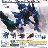 ROBOT CONCERTO ロボット・コンチェルト1.5(20個入り)