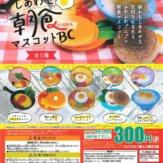 しあわせ朝食マスコットBC(40個入り)