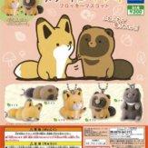タヌキとキツネ フロッキーマスコット(40個入り)