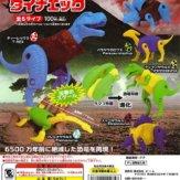 タマゴから恐竜チェンジ ダイナエッグ(100個入り)