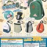 miniデイパック5(40個入り)