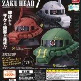 機動戦士ガンダム EXCEED MODEL ZAKU HEAD 7(20個入り)