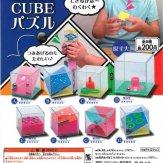 できるかな?CUBEパズル(50個入り)
