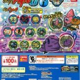 妖怪ウォッチ 妖怪メダルU(120個入り)