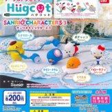ハグコット サンリオキャラクターズ3(50個入り)