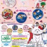 銀魂×サンリオキャラクターズ ポーチコレクション(40個入り)