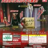 機動戦士ガンダムシリーズ デスクトップにシャアが来る!(40個入り)