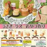 うさぎとリスのおやつ作り(50個入り)