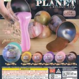 惑星ショコラねんど(50個入り)