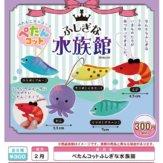 ぺたんコット ふしぎな水族館(40個入り)