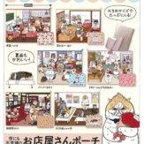 世にも不思議な猫世界 世にも不思議なお店屋さんポーチ(40個入り)