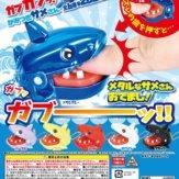 ガブガブッ!かみつきサメさん~メタルなサメさんおでまし!~(50個入り)