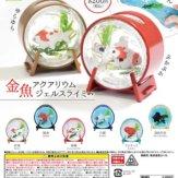 金魚アクアリウム ジェルスライミー(50個入り)