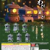 わび・さび~石灯籠の燈火~(40個入り)