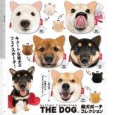 THE DOG 柴犬ポーチコレクション(40個入り)