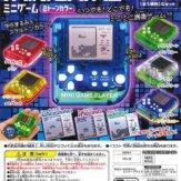 miniゲーム 2トーンカラー(50個入り)