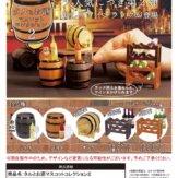 タルとお酒マスコットコレクション2(40個入り)