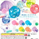 海の宝石スーパーボール~ラグーン~(50個入り)