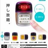 バス降車ボタン ライトマスコット(50個入り)