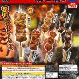 Food Collection 食品サンプルシリーズ行列のできる老舗の味 焼き鳥編(50個入り)