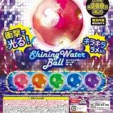 シャイニングウォーターボール(50個入り)